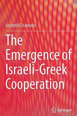 the-emergence-of-israeli-greek-cooperation